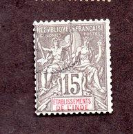 Inde  N°15 Nsg TB Cote 37 Euros !!! - India (1892-1954)