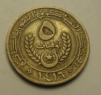1995 - Mauritanie - Mauritania -  5 OUGUIYA - KM 3 - Mauritania