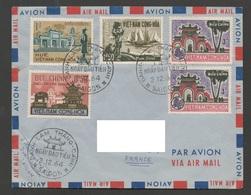 Vietnam 1964 N°YT 247 à 250 MI 324 à 327 / Danh Lam Thắng Canh - Paysages / NGAY DAU TIEN  SAIGON / 1er Jour - Viêt-Nam