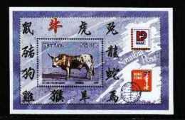 NAMIBIA, 1997, Mint Never Hinged Block Nr.26 , Hong Kong, #6910 - Namibia (1990- ...)
