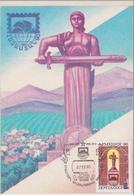 Armenia , Russia ,Hayasdan  1990 ,cover. - Arménie