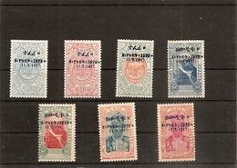 Ethiopie Ethiopia 214 à 218, Neufs NSC 1936, La Série De 5, Au Profit De La Croix Rouge. - Ethiopie