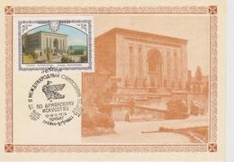 Armenia,Russia,Yerevan, 1978,Cover. - Armenien