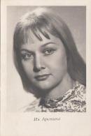 Russische Schauspielerin, Fotokarte 1960? - Schauspieler