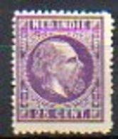 PAYS-BAS - (INDE NEERLANDAISE) - 1870-86 - N° 12a - (Effigie De Guillaume III) - Periodo 1852 - 1890 (Guglielmo III)