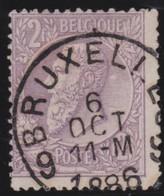 Belgie   .     OBP .      52      .      O     .     Gebruikt   .    /    .     Oblitéré - 1884-1891 Leopold II