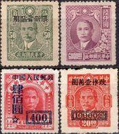 CINA 1948 - SUN YAT-SEN, UOMO POLITICO - 4 VALORI NUOVI - Centraal-China 1948-49