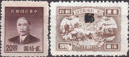 CINA 1949 - SUN YAT-SEN + GUERRA CIVILE - 2 VALORI NUOVI - Central China 1948-49