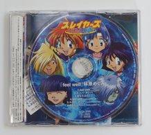 CD : Feel Well / Megumi Hayashibara ( KICM-3020 King Records 2001 ) - Soundtracks, Film Music
