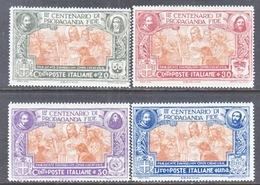 ITALY  143-6  *   RELIGION  FAITH - 1900-44 Vittorio Emanuele III