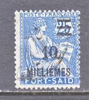 FRANCE   PORT  SAID 41  (o) - Port Said (1899-1931)