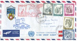 (175) Austria UNDOF AUSBATT Cover - United Nations Austrian Contingent Special Forces Cover - 1986 Cover - Militaria