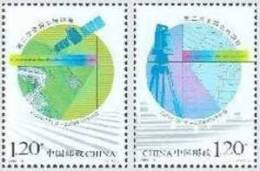 China 2008-15 Second Land Survey Stamps Satellite Farm City Science Map - Space