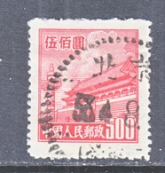 PRC  69   (o)   3rd.  Issue - Used Stamps