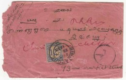 12c Postgage Due Adhesive + Circulr Marking On Cover, British India To Straits Settlements, Singapore CDS 1933, As Scan - Straits Settlements