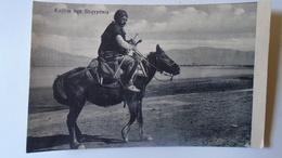 D158849  Albania   Kujtim Nga Shqypenia - Horse Pferd Cheval  Ca 1910's - Albania