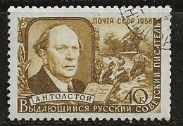 Russie 1958 N°Y.T. : 2024 Obl. - Usados