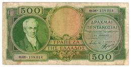 Greece 500 Apax. P-171 ,  F/VF. - Greece