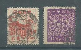 180029327  JAPON  YVERT  Nº  380B/D - 1926-89 Emperador Hirohito (Era Showa)