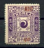 030562 IMPERIAL KOREA MICHEL #10IIaI 1897 MLH - Korea (...-1945)