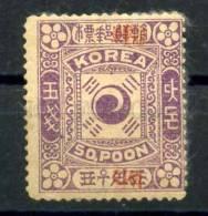 030563 IMPERIAL KOREA MICHEL #10IIaI 1897 MLH - Korea (...-1945)