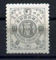 030569 IMPERIAL KOREA MICHEL #13C Perf 11.5 MNH - Korea (...-1945)
