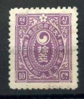 030573 IMPERIAL KOREA MICHEL #20C 1899 MLH - Korea (...-1945)