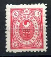 030574 IMPERIAL KOREA MICHEL #17A 1899 MLH - Korea (...-1945)
