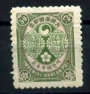 030578 IMPERIAL KOREA MICHEL #23C 1899 MLH - Korea (...-1945)