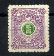 030580 IMPERIAL KOREA MICHEL #25C 1899 MLH - Korea (...-1945)