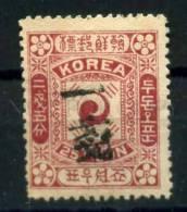 030583 IMPERIAL KOREA MICHEL #28I 1901 Without GUM - Korea (...-1945)