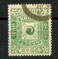 030594 IMPERIAL KOREA MICHEL #3II 1895 Used - Korea (...-1945)