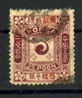 030596 IMPERIAL KOREA MICHEL #9IaI 1897 Used RARE - Korea (...-1945)