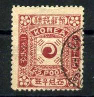 030599 IMPERIAL KOREA MICHEL #5II 1895 Used - Korea (...-1945)