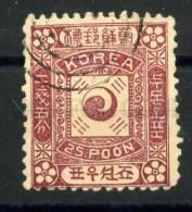 030601 IMPERIAL KOREA MICHEL #5II 1895 Used - Korea (...-1945)