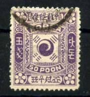 030603 IMPERIAL KOREA MICHEL #6I/I 1895 Used - Korea (...-1945)