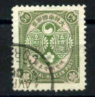 030624 IMPERIAL KOREA MICHEL #23C 1899 Used - Korea (...-1945)