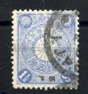 030641 JAPAN POST In IMPERIAL KOREA MICHEL #3 - Korea (...-1945)