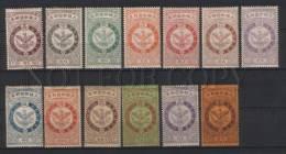 030642 IMPERIAL KOREA MICHEL #32-44 1903 MLH - Korea (...-1945)