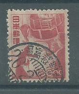 180029330  JAPON  YVERT  Nº  401 - Usados