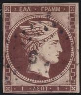 Greece    .    Yvert   .    1     .     1861     .   O    .   Gebruikt   .   /     .   Cancelled - 1861-86 Hermes, Groot