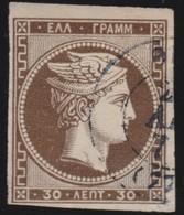 Greece    .    Yvert   .   39      .     1876            .   O    .   Gebruikt   .   /     .   Cancelled - 1861-86 Hermes, Groot