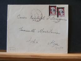 77/510   LETTRE ALGERIE SURCHARGE EA - Algeria (1962-...)