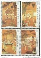 Rep China 1984 Ancient Chinese Painting -18 Scholars Chess Music Calligraphy - China