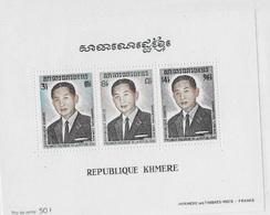 Bloc Feuillet Cambodge  République Khmere - Cambodia