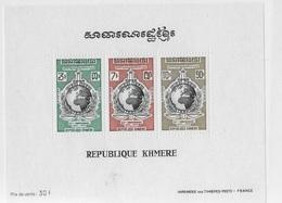 Bloc Feuillet Cambodge République Khmere - Kambodscha