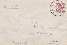 1948 M.E.F. P.6 Isol Su Busta Via Aerea Misurata (27.4) Per L'Italia - British Occ. MEF