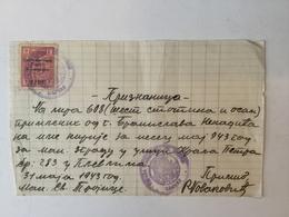 CRNA GORA  MONTENEGRO    TAX STAMP    GOVERNATORATO DEL MONTENEGRO  2 LIRE STAMP    1943. - Montenegro