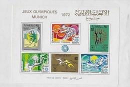 Bloc Feuillet Tunisie Jeux Olympiques Munich - Tunisie (1956-...)
