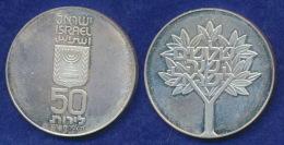 Israel 50 Lirot 1978 30 Jahre Israel Ag500 - Israel
